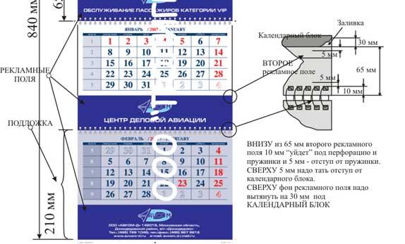""",""www.polygraphcity.ru"