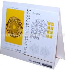 Перекидной настольный календарь c листа формата А3 компании РДТЕХ