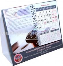 Перекидной настольный календарь с листа формата А3 ТВЕРСКАЯ НАЛОГОВАЯ СЛУЖБА, разворот