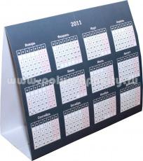 Настольный календарь с листа формата А3 компании T-FLEX