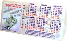 Календарь домик с листа А4