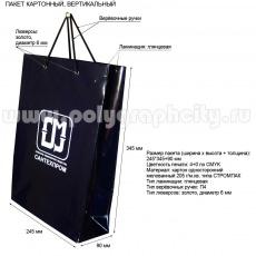 Купить целлофановые пакеты с логотипом