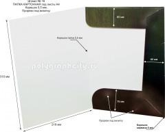 Картонная папка А4, с готового вырубного штампа №16, компании ДРУЖИТЕ.РУ (разворот)