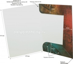 Картонная папка А4, с готового вырубного штампа №16 , компании ДРУЖИТЕ.РУ (разворот)
