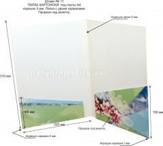 Картонная папка А4, с готового вырубного штампа № 11, компании ТОП СИСТЕМЫ (разворот)