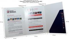 Картонная папка под листы А4, с Заказного вырубного штампа по типу № 25, группа компаний ИННОТЕХ (разворот)