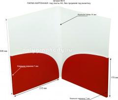Картонная папка А4, с готового вырубного штампа № 6, компании EASTGULF (разворот)