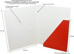 Картонная папка А4, с Заказного вырубного штампа по типу штампа №4, но с корешком в 20 мм под листы формата А4, компании КИП-А, Газовое оборудование (разворот)