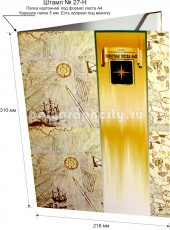 Картонная папка А4, готовый вырубной штамп № 27-H, компании СЕВЕРНАЯ ЗВЕЗДА АиП