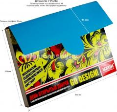 Картонная папка А4, с готового вырубного штампа № 7 Portfel, папка-портфель