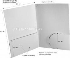 Картонная папка под листы формата А4 и CD/DVD дисков, готовый вырубной штамп № 26-46