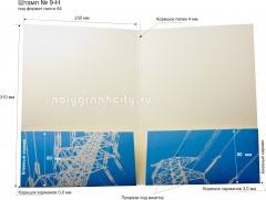 Картонная папка под листы формата А4, с двумя клееными карманами с готового вырубного штампа № 9-Н