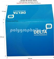 Картонная папка под А5, с вырубного штампа № 39-A5-10mm, но с корешком в 10 мм под листы формата А5, компании DELTA (лицо)