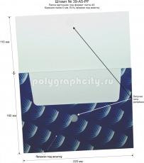 Картонная папка-конверт под А5, с готового вырубного штампа № 39-A5-PF под листы формата А5, компании СВЯТОВИТ СПОРТ (разворот)