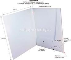 Картонная папка под листы А4 с готового вырубного штампа № 19, по заказу компании «САНДЕР» (разворот)