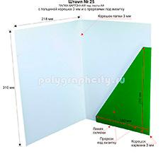 Картонная папка А4 с готового вырубного штампа № 25, по заказу компании «MISMA» (разворот)