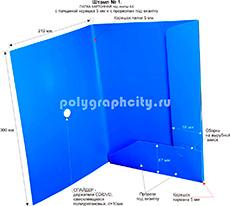 Картонная папка под листы А4 с готового вырубного штампа № 1 по заказу компании TGT (оборот)