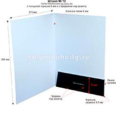Картонная папка формата А4 с готового вырубного штампа № 12, по заказу компании «НАНОСФЕРА СТРОЙ» (разворот)