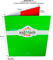 Картонная папка А4 с готового вырубного штампа № 17, по заказу компании «KIDMARK» (лицо)