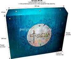 Картонная папка-конверт А4 (С4) с готового вырубного штампа № 29, по заказу компании «Детский музыкальный лагерь МЫС РОКА»