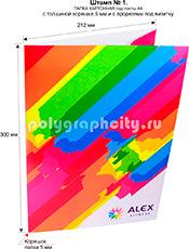 Картонная папка под листы А4 с готового вырубного штампа № 1, по заказу компании ALEX FITNESS (лицо)