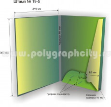 Папка-А4 - Штамп № 19-5, рисунок
