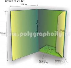 Папка-А4 - Штамп № 21-12, рисунок