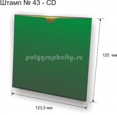 ПАПКА А5 - ШТАМП № 43-CD под CD/DVD, рисунок