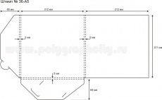 ПАПКА А5 - ШТАМП № 36-A5, под листы формата А5, схема раскроя