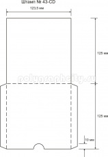 ПАПКА А5 - ШТАМП № 43-CD под CD/DVD, схема раскроя