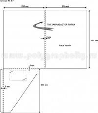 Папка А4 - Штамп № 4-Н, схема раскроя