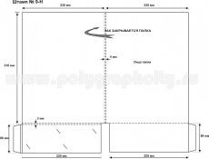 Папка-А4 - Штамп № 9-Н, схема раскроя